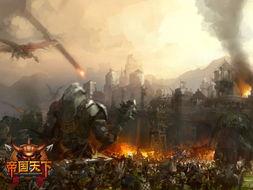 帝世天争-楚河汉界,兵卒相将,方寸之间千军厮杀乾坤变,这和大家在屏幕前手...