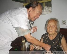 疯狂老头的淫乱生活 结果