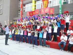 汉语中心代表队 队名:汉家军 合唱《手拉手》-为孩子提供卓越的世界...