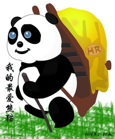 植物拼装画之可爱的熊猫