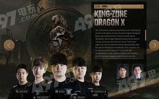 RNG季中赛赛程时间以及对战阵容一览