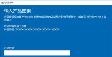 windows10企业版激活密钥最新教程