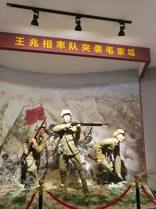 参观神府红军纪念馆-老红军王兆相 刘静伉俪魂归故里