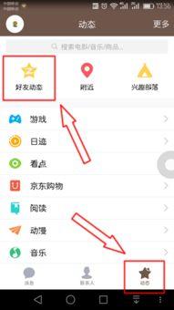 ...Q里面的【QQ空间】,或者使用QQ空间手机客户端也同样可以哦;-...