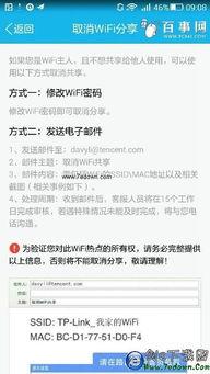 QQ经常自动关闭为什么