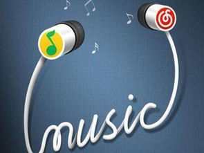 泯恩仇 腾讯音乐与网易云音乐达成版权合作
