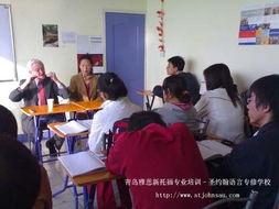 青岛雅思,新托福专业培训机构