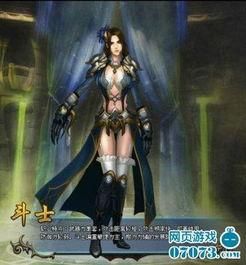 公主秘史揭秘龙剑天人族不为人知的秘密