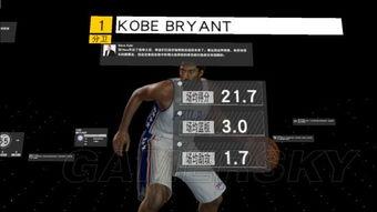 NBA2K17MC模式选秀有什么规律 NBA2K17MC模式选秀技巧图文详解