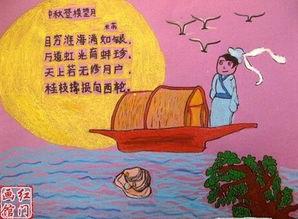有关中秋节祝福语-中秋节图画作品精选 中秋节图画素材2017
