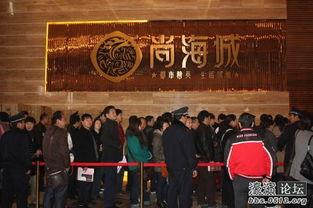 尚海城,开盘劲销700套,缔造南通楼市传奇