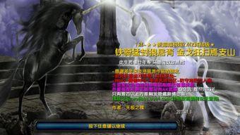 新超越极限防守地图 新超越极限 2.44z 终结版