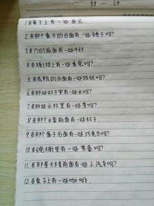 帮我把这些句子翻译一下谢谢