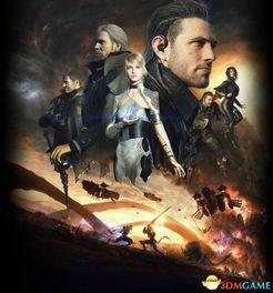 浮夸王者-最终幻想 国王之刃 是非评判 CG电影真的好么