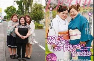 据台湾中时电子报7月7日报道,日本A片公司