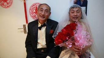 恋老同志视频-老年男同性恋者北京高调 完婚