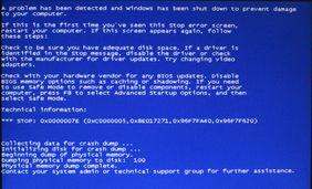 电脑蓝屏是什么有问题了,谢谢