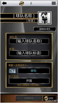 MyNBA2K16 iOS中文版上线 NBA卡牌游戏免费下载