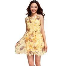 淫色a网-黄色,连衣裙A F裙子价格,价格查询,黄色,连衣裙A F裙子怎么样 ...