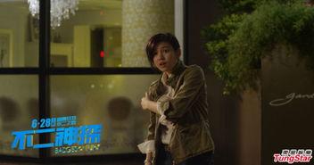 taiki的初受电影-陈妍希初吊钢丝受惊吓 对待文章野... 陈妍希   陈妍希与文章