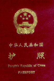 美利坚共和国黄网站-中国护照VS美国护照 从免签国数透视国际关系