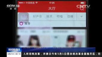 北京赛车pk10微信福利群二维码