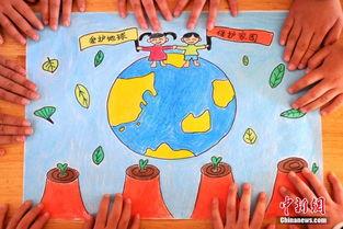 """...世界地球日\""""的主题为\""""珍惜地球资源,转变发展方式――提高资源..."""