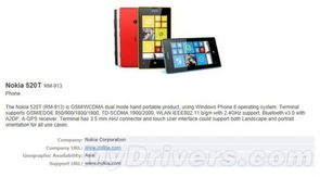 ...20T通过蓝牙认证(TD版Lumia 520T外观与国际版没改变)-中移动定...