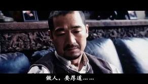 在冯小刚执导的电影《   手机   》... 好了,看完这张图,我们该来谈谈...