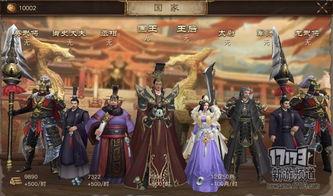 帝皇莎首志-当了皇帝就要给臣子们按劳分爵-游戏评测