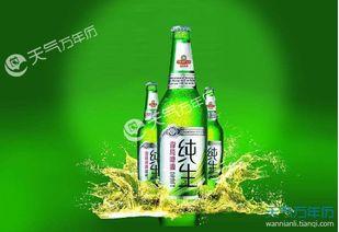 青岛啤酒节2018闭幕时间 2018青岛啤酒节为期几天