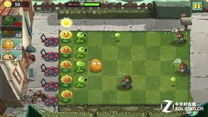 植物大战僵尸2安卓版发布 游戏全解读
