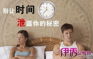 早泄是最常见的射精功能障碍,发病率占成年   男子   的1/3以上.早泄...