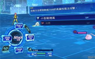 数码宝贝故事 赛博侦探 PS4版实战演示 将发售中文版