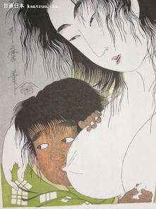 显然在日本人的眼里,山姥背负着鬼与母的两面:一面是游女(鬼)...