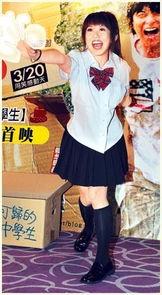 台湾少女明星瑶瑶博客哭穷 经纪人回应叫屈