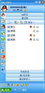 腾讯分分彩单双计划软件手机版-QQ2005提前大揭密