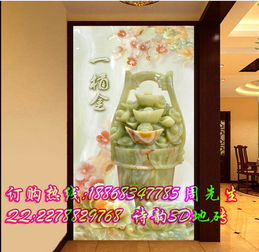 ...荷花鲤鱼跃龙门迎门墙瓷砖壁画背景墙是什么价格买的价格 中国供应...