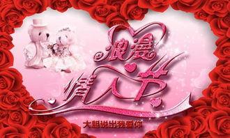 情人节表白金句浪漫情话大全 英文版