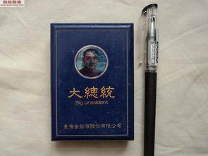 大总统牌香烟盒,台湾生产