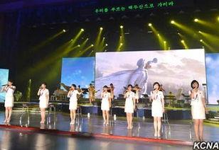 朝鲜牡丹峰乐团为军方干部演出 讴歌 主体事业