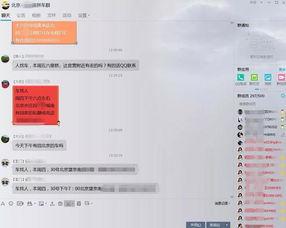 北京五分彩走势图360