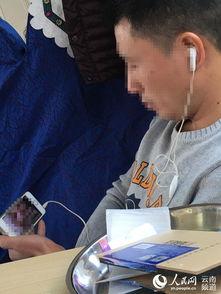 ... 男子列车上看淫秽视频 女乘客愤然将其曝光