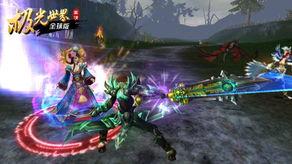 ...仙侠网游 极光世界全球版 让你体验一场最炫 最酷的仙侠之旅