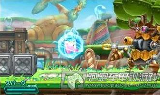 3DS星之卡比机器人星球万能拳作用一览