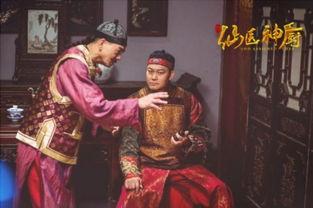 仙医神厨 7.11穿越来袭 TVB众星倾力加盟