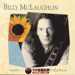 弦师李元博-Billy McLaughlinBilly 的音乐充满清新和空灵,和很多炫技派不同,他的...
