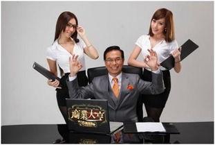 老板办公室玩小秘书