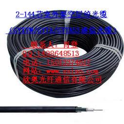 ...A/GYTS芯光缆型号示意图-【8芯单模光缆,8芯光缆传输参数】-太平...