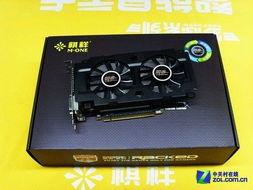 祺祥GTX650Ti BOOST飙客2GD5-2GB千元显卡 祺祥GTX650Ti仅售...